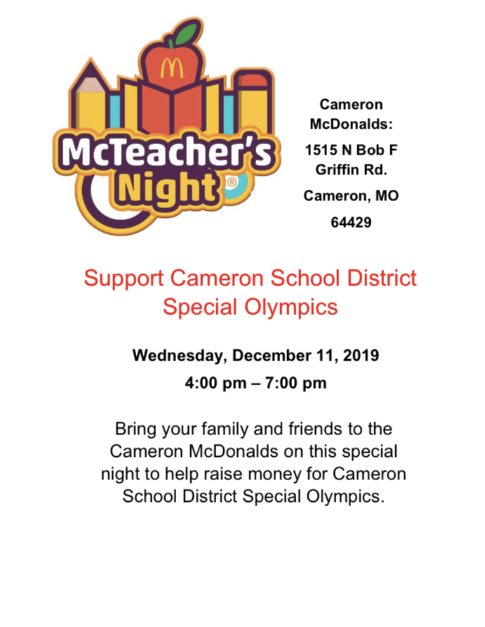 McTeacher Night 2019